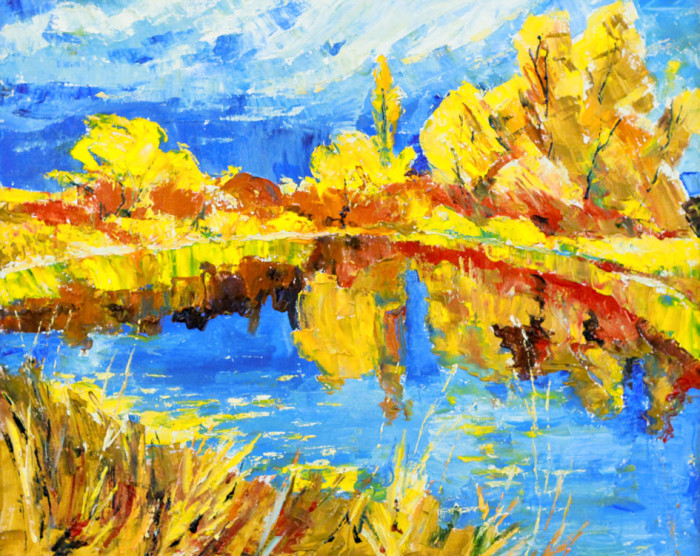 Стремоухова С. Пейзаж. Осень