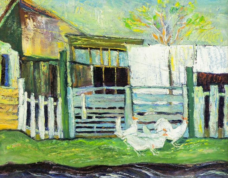 Стремоухова С. Во дворе