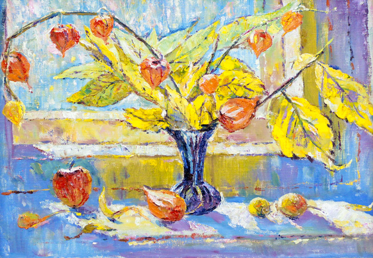 Стремоухова С. Осенний букет