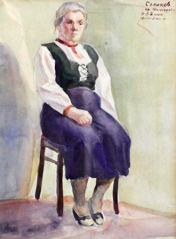 Селиков Н. Портрет