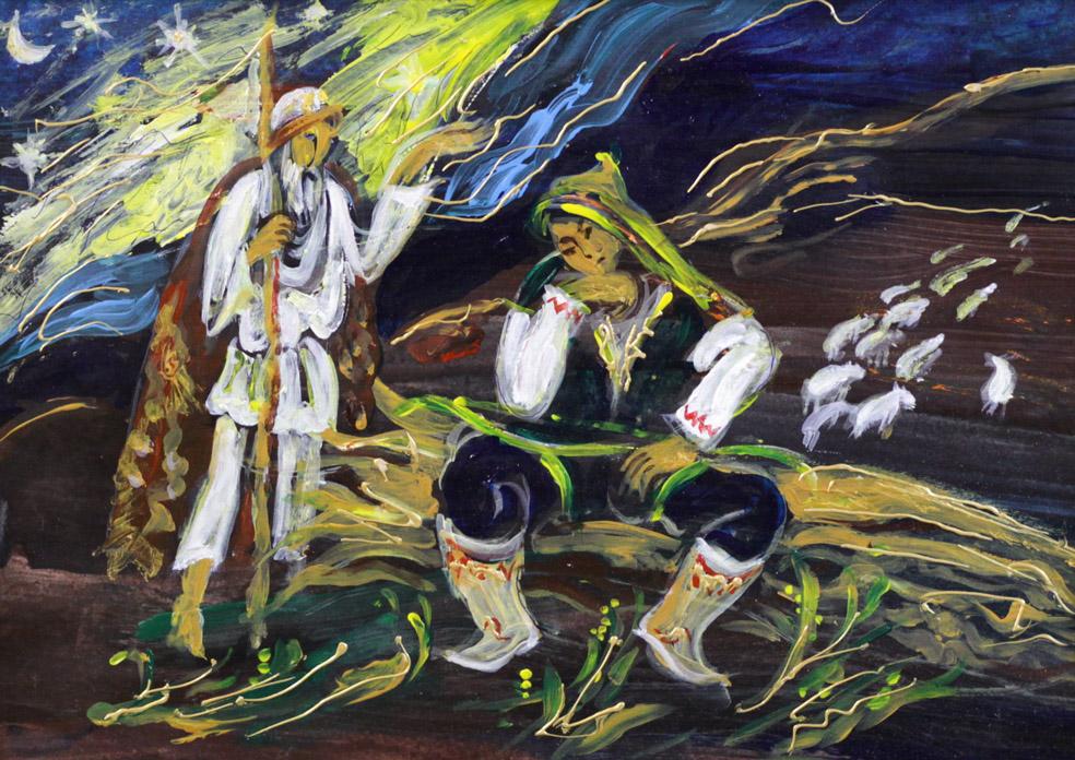 Стремоухова С. Легенда о Янган-Тау I