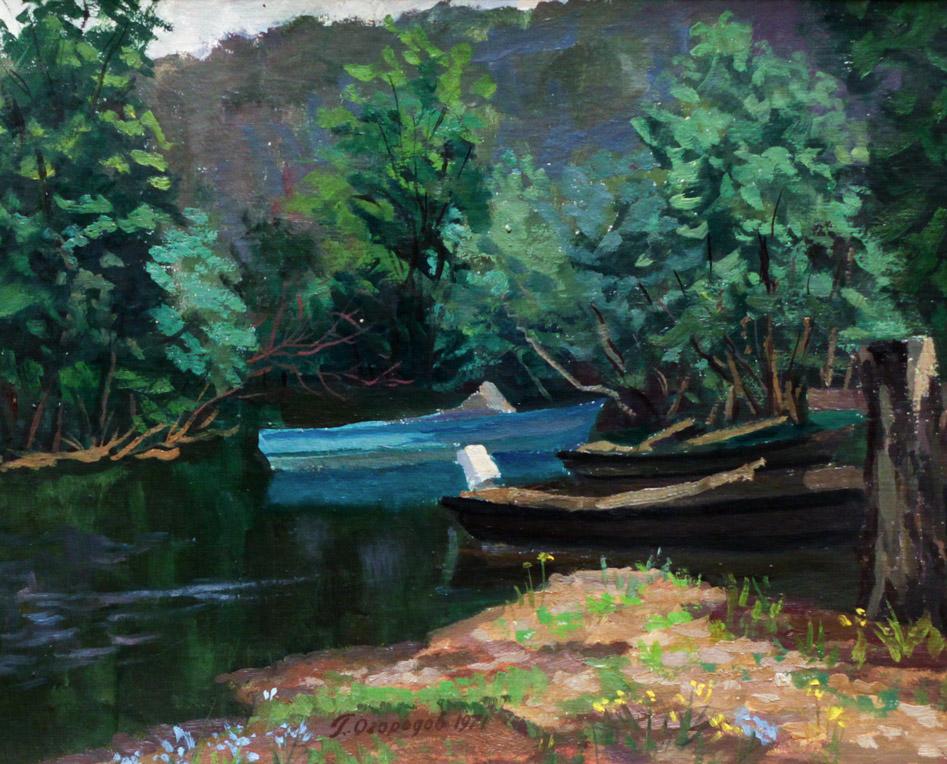 Огородов Г.В. Пейзаж с лодками