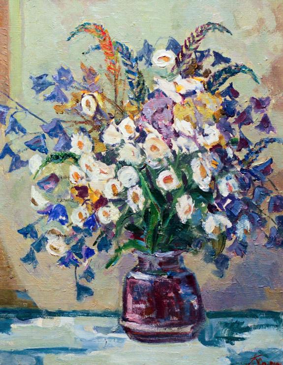 Харин Г.Е. Полевые цветы