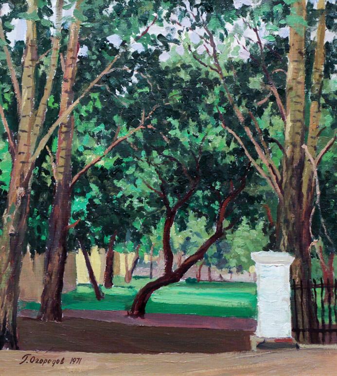 Огородов Г.В. В парке