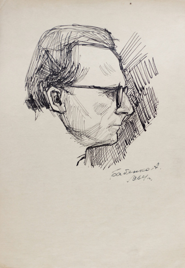 Бабенко А. Портрет