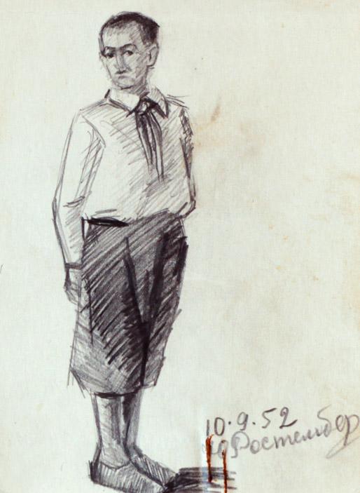 Ростемберский Ю.В. Пионер