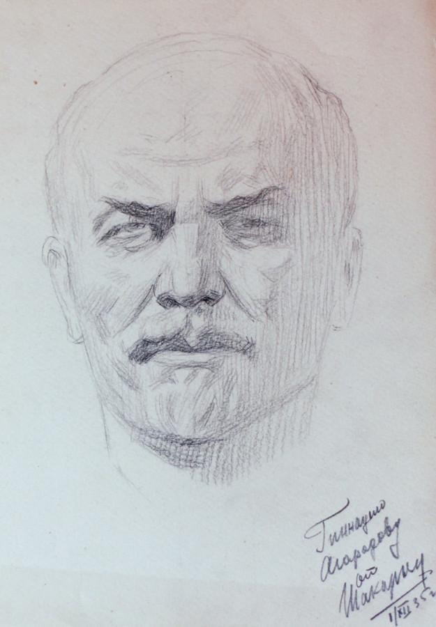 Автор Неизвестен Ленин