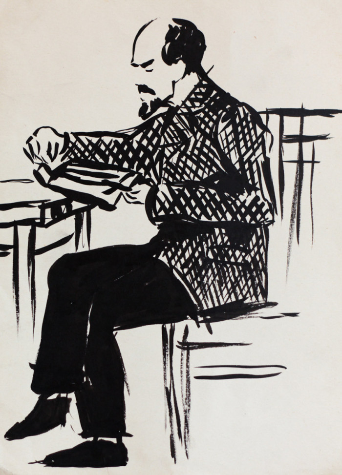 Бабенко А. Ленин