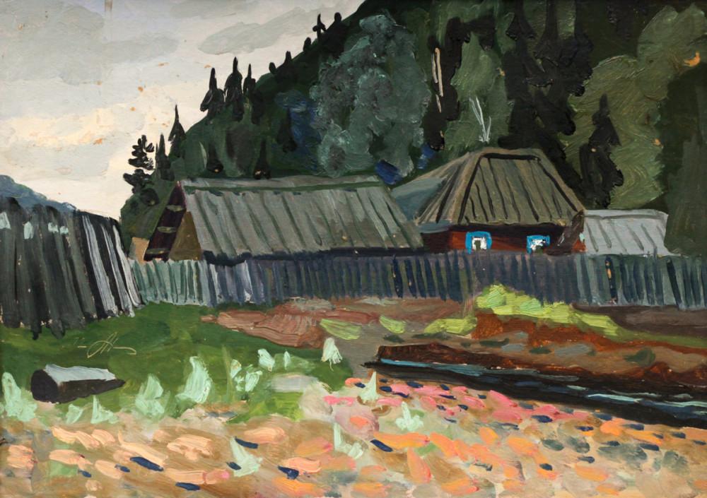 Рыбаков А.А. Деревня