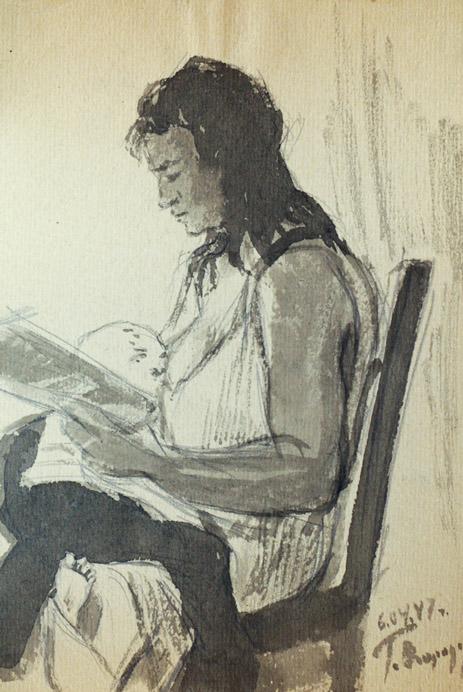 Огородов Г.В. За чтением