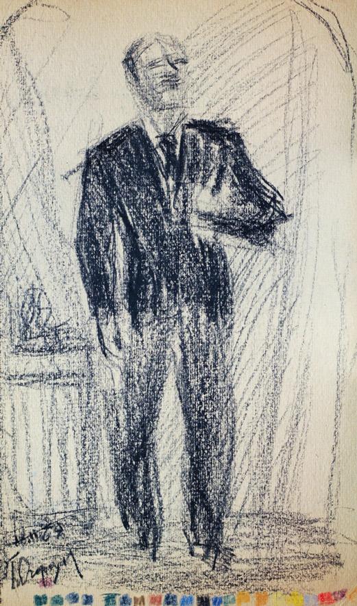 Огородов Г.В. Мужчина в костюме