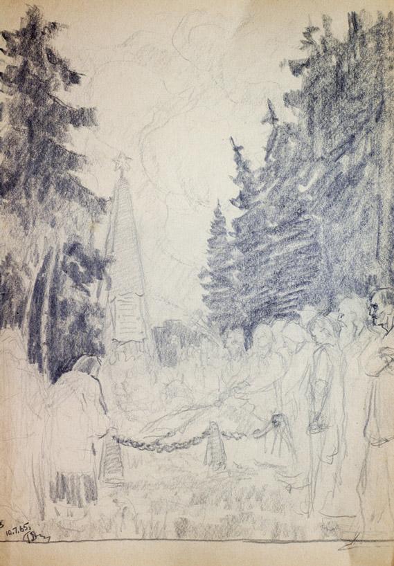 Огородов Г.В. Памятник