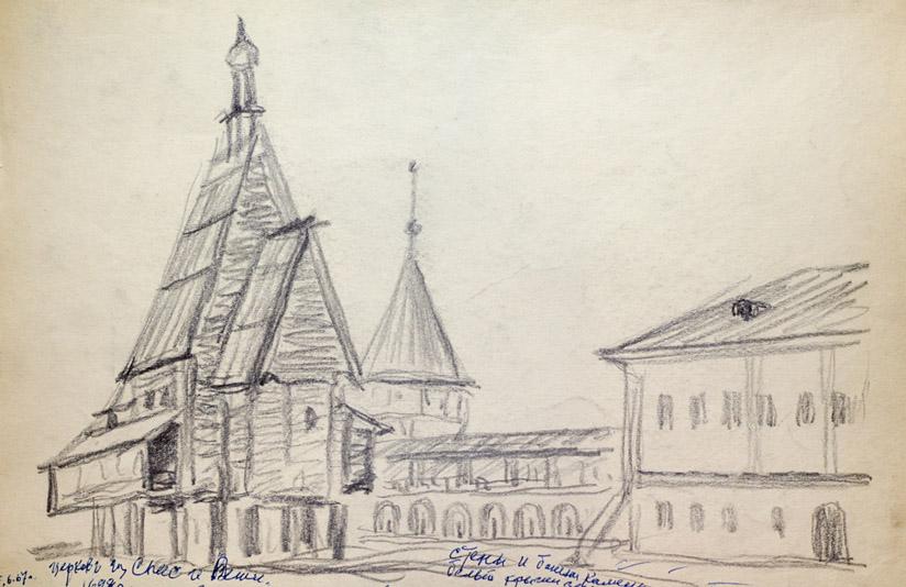 Огородов Г.В. Церковь