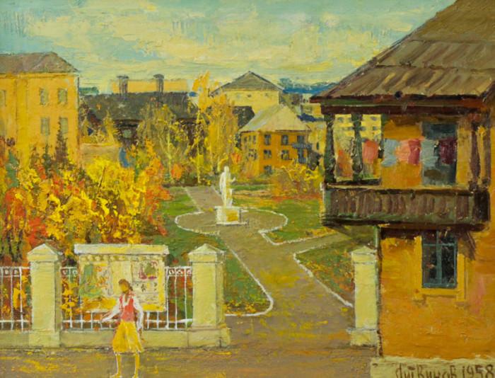 Литвинов С.А. Осенний сквер